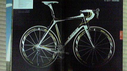 自転車屋さんへ